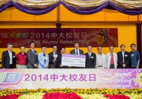 CUHK Alumni Homecoming 2014