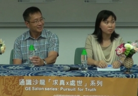 Prof. Danny Chan on 'Balancing the Pursuit of Scientific Truth'