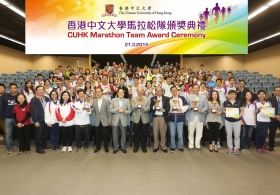 CUHK Marathon Team Award Ceremony 2015 (Full Version)