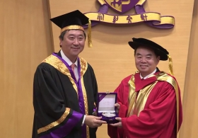 Ceremony for the Presentation of the Diploma for the Degree of Doctor of Science, Honoris causa to Professor Zhou Ji, President of the Chinese Academy of Engineering (Full version)