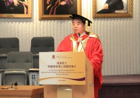 Ceremony for the Presentation of the Diploma for the Degree of Doctor of Science, Honoris causa to Professor Zhou Ji, President of the Chinese Academy of Engineering (Highlight version)