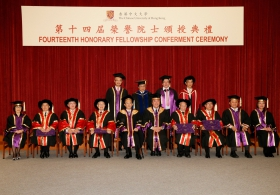 Fourteenth Honorary Fellowship Conferment Ceremony (Full Version)