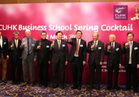 CUHK Business School Spring Cocktail 2015