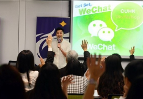 Professional Workshop Series: How Can WeChat Benefit Your Business?