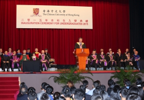 Vice-Chancellor's Speech in Inauguration Ceremony for Undergraduates 2015