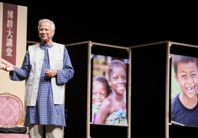 Muhammad Yunus on 'Small Loans for a Big Future' (Highlight version)