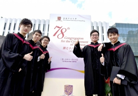 78th Congregation for the Conferment of Degrees (Highlight version)