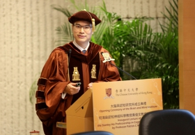 Inaugural Lecture of the Stanley Ho Professorship in Cognitive Neuroscience