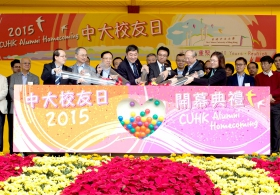 CUHK Alumni Homecoming 2015