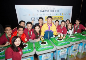 Shaw College 30th Anniversary: Glass Bottle Recycling Challenge