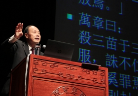 "Prof. Guo Qiyong on ' ""Mutual Non-disclosure of Wrongdoings Among Family Members"" and ""Execution of Family Members with the Great Righteousness': Their Ethical and Legal Dimensions'"