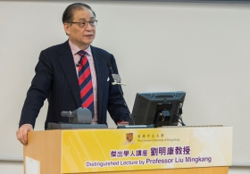 Prof. Liu Mingkang on 'Chinese Economic Challenges and Opportunities - How to Include the 'One Belt, One Road' Strategy'