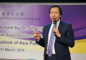 "Dr. Shang-Jin Wei on ""The Economic Outlook of Asia Pacific in 2016"""