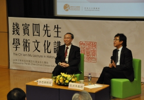 Prof. Cheung Hung-nin on 'What a Map Tells: Language of the 19th Century Hong Kong'