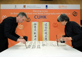 Dancing Lines: An Encounter of East and West Calligraphy with Dance at CUHK (Highlight version)