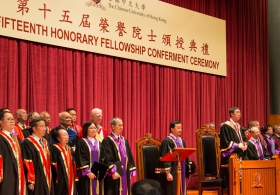 Fifteenth Honorary Fellowship Conferment Ceremony (Highlight Version)