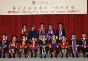 Fifteenth Honorary Fellowship Conferment Ceremony (Full Version)