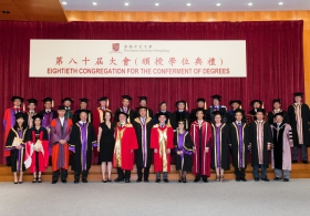 80th Congregation for the Conferment of Degrees (Full version)