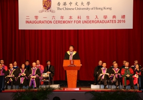 Vice-Chancellor's Speech in Inauguration Ceremony for Undergraduates 2016