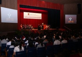 Inauguration Ceremony for Undergraduates 2016