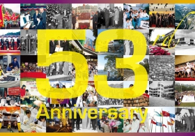 Happy 53rd Birthday to CUHK !