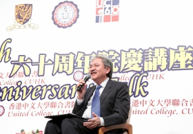 The Honourable John C Tsang on 'Story of a Public Servant'
