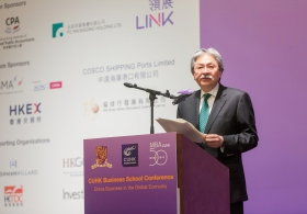 CUHK Business School Conference