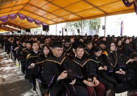 81st Congregation for the Conferment of Degrees (Highlight version)