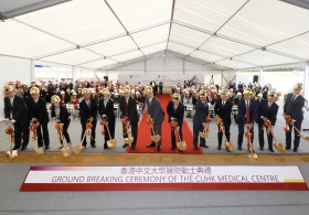 Ground Breaking Ceremony of The CUHK Medical Centre