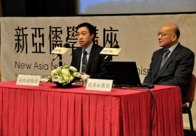 New Asia Lectures on Confucianism 2016 by Prof. Tsing-song Vincent Shen