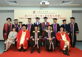82nd Congregation for the Conferment of Degrees (Full version)