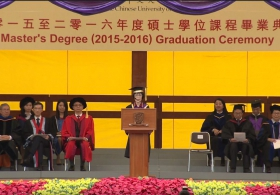 Master's Degree (2015-2016) Graduation Ceremony