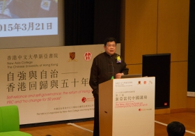 Mr YANG Jin Lin on 'Self-reliance and self-governance: the return of Hong Kong to the PRC and 'no change for 50 years'""