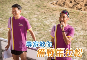 Marathon Experts Share Hot Tips for CUHK Runners