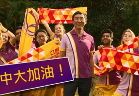VC Cheers for CUHK Marathon Team