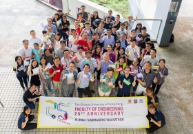 CUHK Faculty of Engineering Celebrates 25 Years of Excellence in Education and Innovation