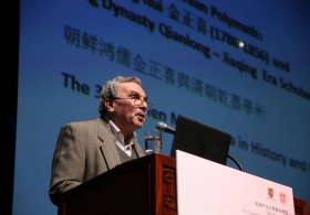 "Prof. Benjamin A. Elman on ""A Late Chosŏn Korean Polymath -- Kim Chŏng-hŭi (1786-1856) and Qing Dynasty Qianlong – Jiaqing Era Scholarship"""