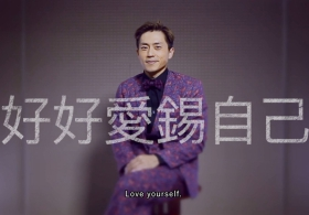Sammy Leung: Love Yourself