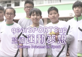 Gear Sports Up