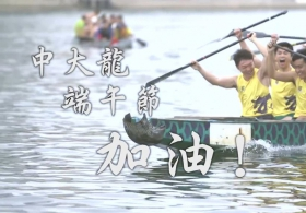 Cheers for CUHK Dragon Boat Teams