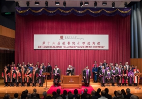 Sixteenth Honorary Fellowship Conferment Ceremony (Full Version)