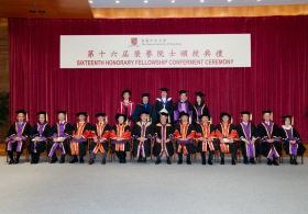 Sixteenth Honorary Fellowship Conferment Ceremony (Highlight Version)