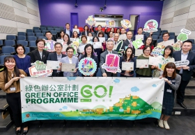 'GO!' Green Awards Ceremony of the CUHK Green Office Programme