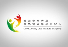 Introduction of CUHK Jockey Club Institute of Ageing