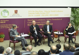 LUI Che Woo Prize – Prize for World Civilisation Laureate Public Lecture by  Mr Xie Zhenhua