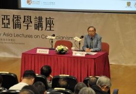 Prof. Chen Lai on 'One Hundred Years of Confucianism'
