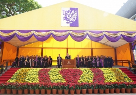 83rd Congregation for the Conferment of Degrees (Full version)