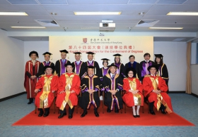 84th Congregation for the Conferment of Degrees (Full Version)