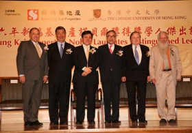 The Sun Hung Kai Properties Nobel Laureates Distinguished Lectures 2006 - Opening Ceremony