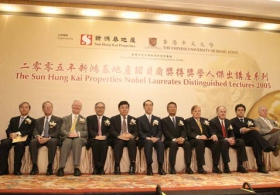 The Sun Hung Kai Properties Nobel Laureates Distinguished Lectures 2005 - Opening Ceremony Cum Inauguration Ceremony of The Institute of Economics, CUHK